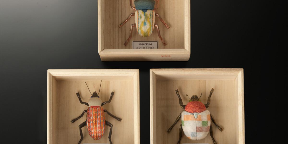 昆虫の木目込オブジェ insectum
