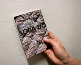 SOBA-DO