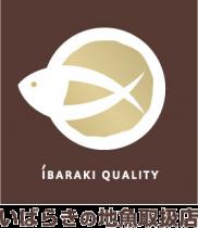 いばらきの地魚取扱店のマーク&キャッチコピー