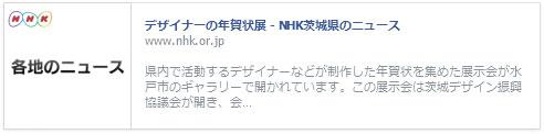 nhk_cut