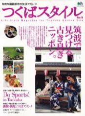 つくスタ縁日2009 開催!