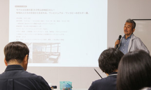 KENPOKU ART 2016 日渡の里プロジェクト[大子町] プロジェクト説明会開催