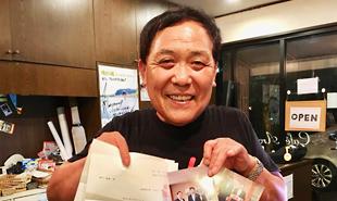 Idpcスタディ・カフェ in 水戸「茨城の山の中からなぜ世界に出られたのか。 〜今も続く世界への挑戦〜」 開催